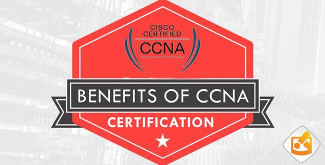 مزایای CCNA
